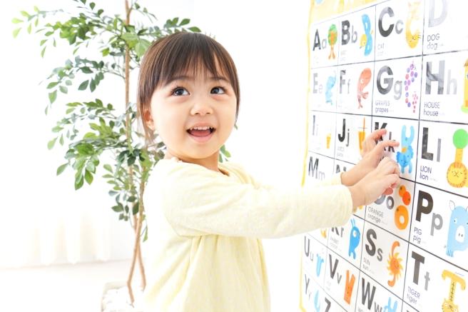Aprender otra lengua desarrolla el cerebro de los niños